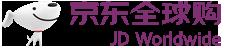 京东全球购 环球美食圣诞狂欢 部分商品满199减100